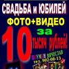 Вячеслав Праздничный