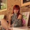 Алиса Донникова