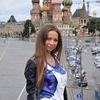 Кристина Титова