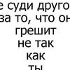 Серёжа Горелов