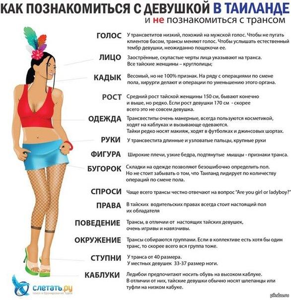 nastoyashiy-zhenskiy-trans-i-est-ili-net-samom-dele