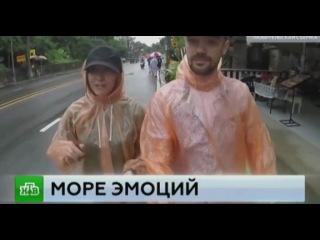 Вечное Лето на НТВ - Разрушительное наводнение застигло врасплох российских туристов в Таиланде