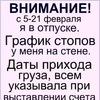 Анастасия Гребенщикова