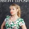 Диана Давыдова