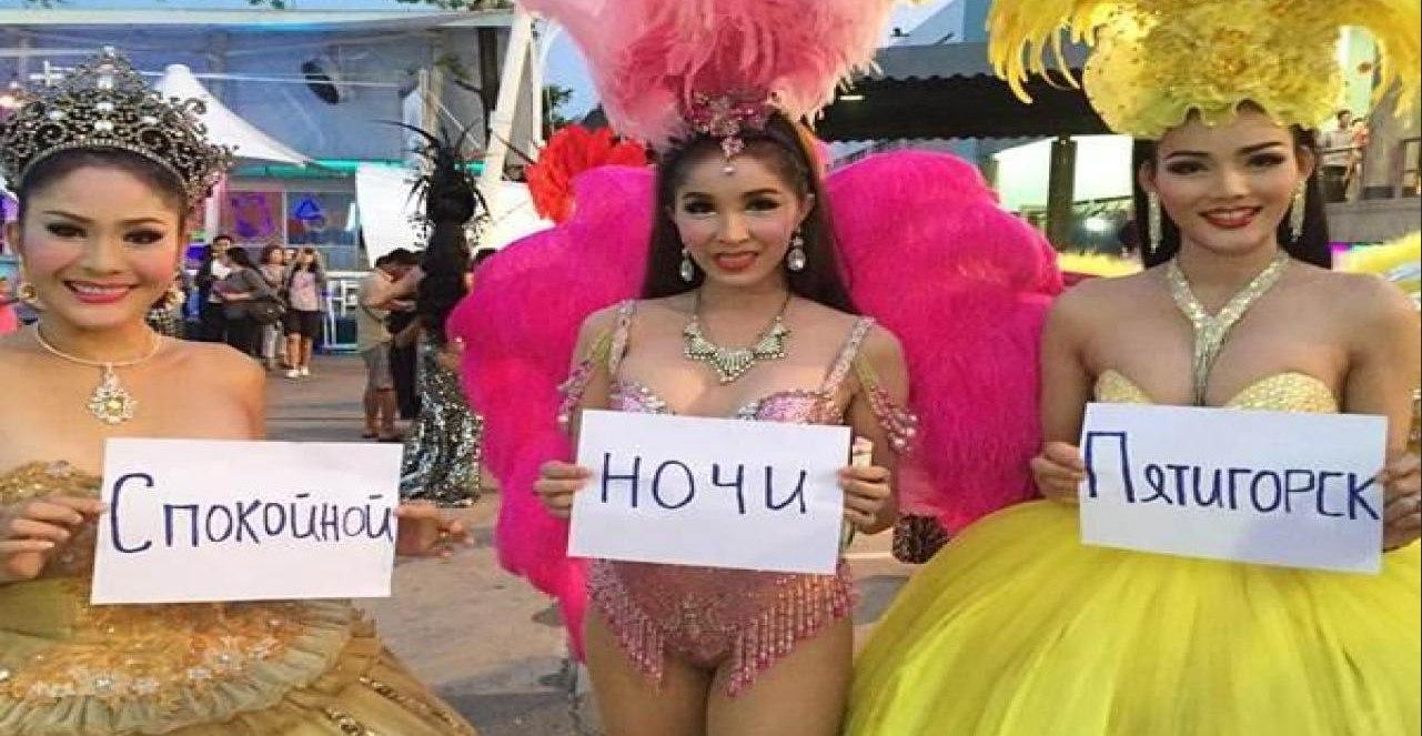 klub-transvestitov-foto