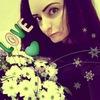 Юлия Звягина